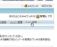 wiki_10.jpg