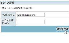 wiki_12.jpg
