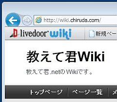 wiki_13.jpg