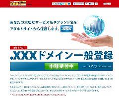 xxx_01.jpg
