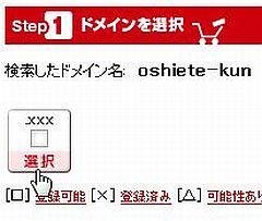 xxx_03.jpg