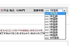 xxx_07.jpg