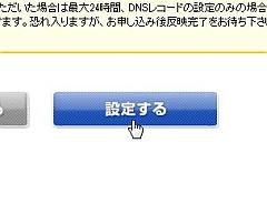 dlvr_09.jpg