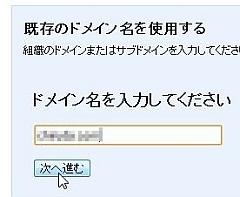 gapps_03.jpg