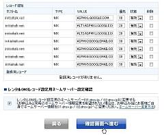 googleapps2_05.jpg