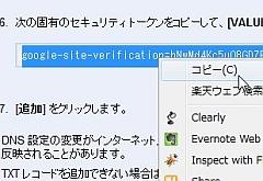 googleapps3_06.jpg
