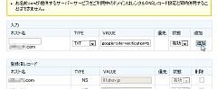 googleapps3_09.jpg