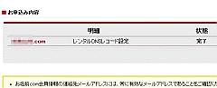 googleapps3_12.jpg