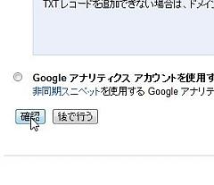 googleapps3_13.jpg