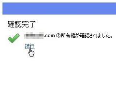 googleapps3_14.jpg