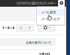 googleapps4_01.jpg
