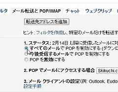 googleapps4_02.jpg