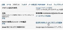 googleapps4_03.jpg