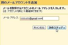 googleapps4_04.jpg