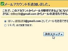 googleapps4_05.jpg