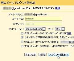 googleapps4_06.jpg