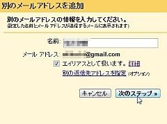 googleapps4_07.jpg