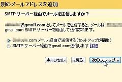 googleapps4_08.jpg