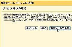 googleapps4_09.jpg