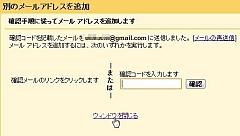 googleapps4_10.jpg