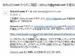 googleapps4_11.jpg