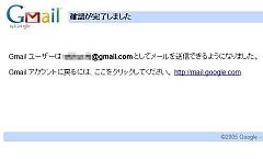 googleapps4_12.jpg