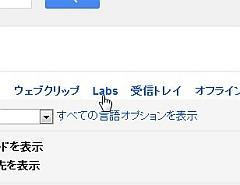 googleapps4_13.jpg