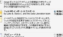 googleapps4_14.jpg