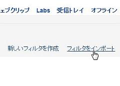 googleapps4_16.jpg