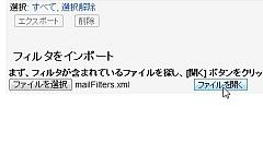 googleapps4_17.jpg