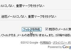 googleapps4_18.jpg