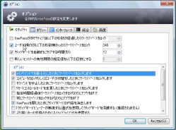 keepass1_06-thum.jpg