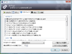 keepass1_07-thum.jpg