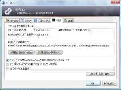 keepass1_08-thum.jpg