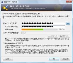 keepass2_02-thum.jpg