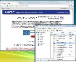 keepass2_07-thum.jpg