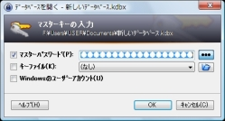 keepass2_08-thum.jpg