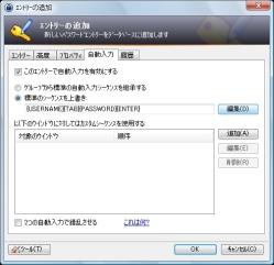 keepass3_04-thum.jpg