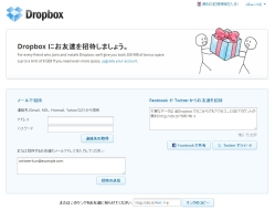 dropbox2_02-thum.jpg