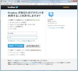 dropbox2_04-thum.jpg