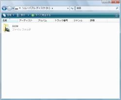 dropbox2_07-thum.jpg