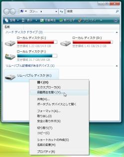 dropbox2_09-thum.jpg