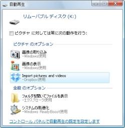 dropbox2_10-thum.jpg