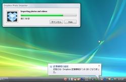 dropbox2_11-thum.jpg