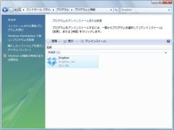 dropbox2_12-thum.jpg