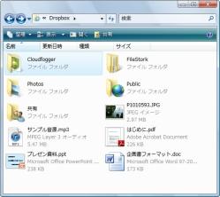 dropbox3_07-thum.jpg