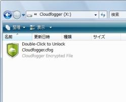 dropbox3_10-thum.jpg