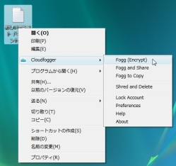 dropbox3_12-thum.jpg