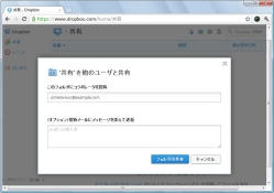 dropbox4_02-thum.jpg
