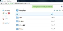 dropbox4_07-thum.jpg